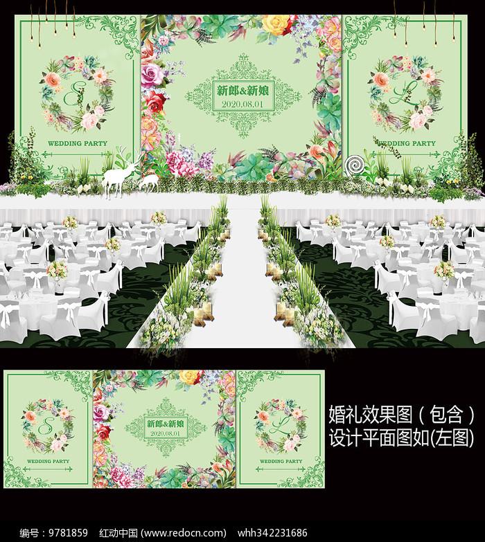 绿色田园风婚礼舞台背景板图片