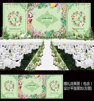 绿色田园风婚礼舞台背景板
