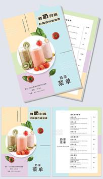 清新奶茶菜单宣传单