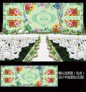 时尚花卉田园风婚礼舞台背景板