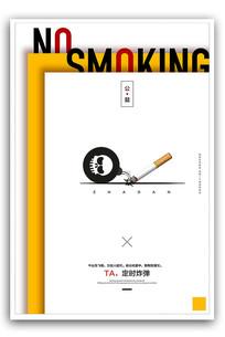 創意禁止吸煙公益海報