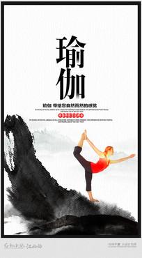 简约中国风瑜伽宣传海报设计