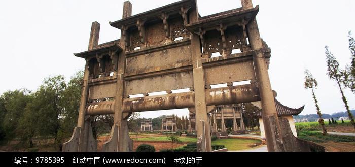 安徽人文历史风情风景名胜视频
