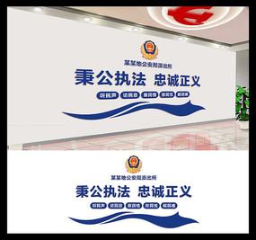 公安局标语警营文化墙