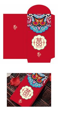新中式喜庆简约婚礼红包