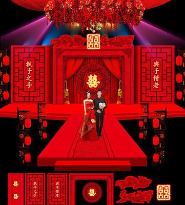 中式传统婚礼背景模板