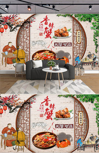复古香辣蟹大闸蟹餐厅工装背景墙