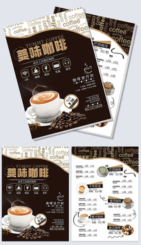 简约时尚餐饮咖啡DM宣传单