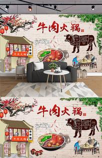 牛肉火锅工装背景墙