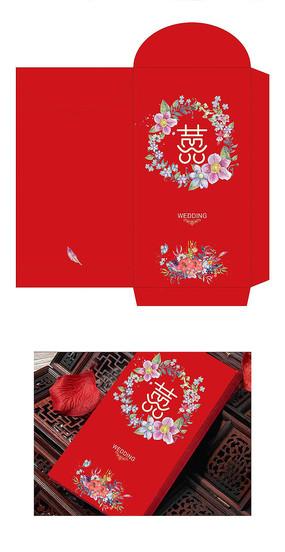 新中式简约婚礼红包