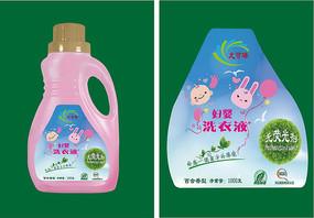 粉红妇婴洗衣液瓶贴