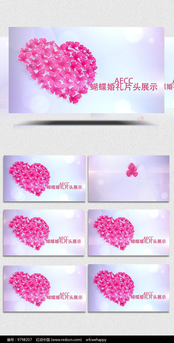 AECC蝴蝶婚礼片头展示模板图片