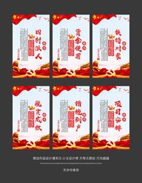 党建六个精准扶贫宣传海报设计