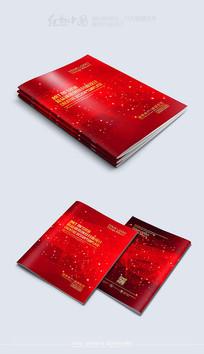 红色大气喜庆通用封面模板