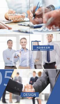 简洁商务企业宣传片头模板