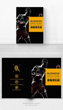 简约健身房宣传册封面设计