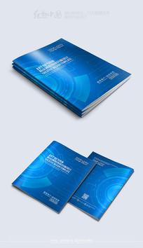 蓝色精美科技时尚封面模板