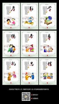 中国风校园文化标语挂图