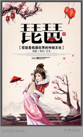 中国风琵琶宣传海报设计