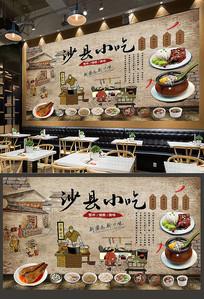 传统美食沙县小吃餐厅背景墙