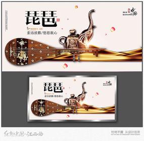 古典琵琶宣传海报设计