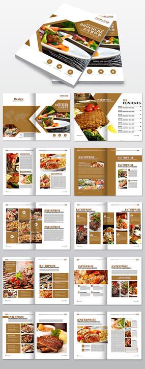 美食宣传册模板