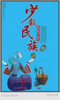 中国风民族海报设计