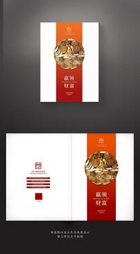 简约金融财富企业画册封面