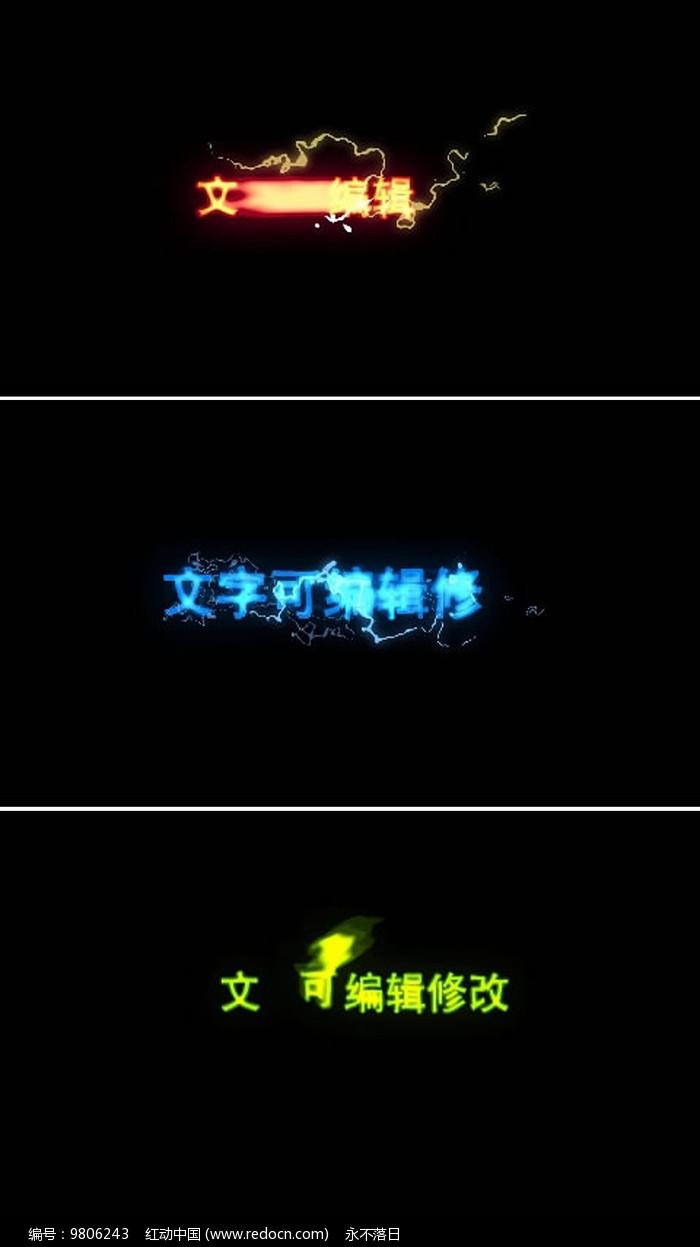 霓虹灯发光文字特效AE视频模板 图片