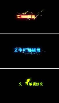 霓虹灯发光文字特效AE视频模板