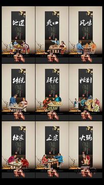 新中式火锅文化宣传海报