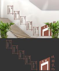 学校楼道文化墙