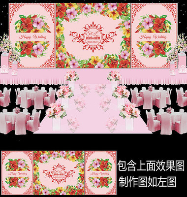 红色水彩花卉婚礼甜品台设计
