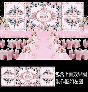 蓝粉花卉婚礼甜品台设计