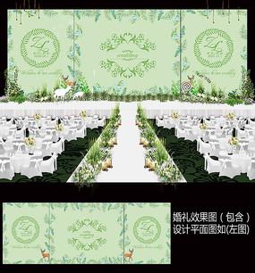 绿色小清新田园风婚礼背景设计