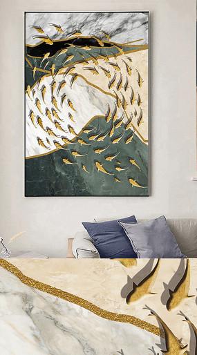 新中式抽象游鱼装饰画