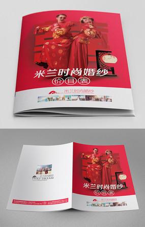 时尚婚纱摄影价目表画册封面