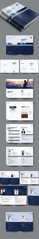 大气律师团队宣传画册