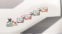 简洁校园礼仪文化楼梯设计