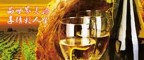 高端红色葡萄酒海报设计