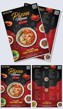海鲜虾仁餐厅菜单宣传单