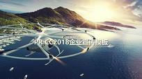 PR简洁大气商务企业相册宣传