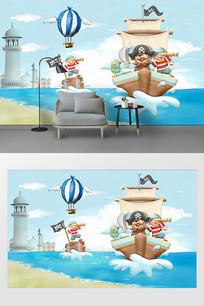 北欧简约卡通海盗儿童房背景墙