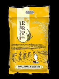 长粒香王大米包装袋