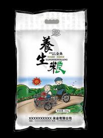 养生粮大米包装设计