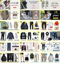 电商服装促销海报设计