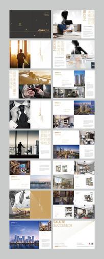 地产滨江商业画册