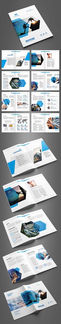 简约企业文化画册设计模板