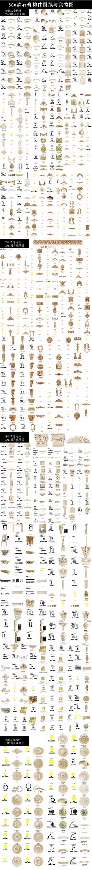 欧式石膏构件CAD图集