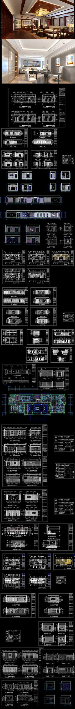 企业办公室CAD图纸
